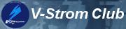 __V-Strom Club