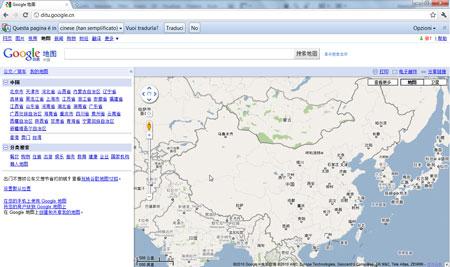 googlemaps_cinese